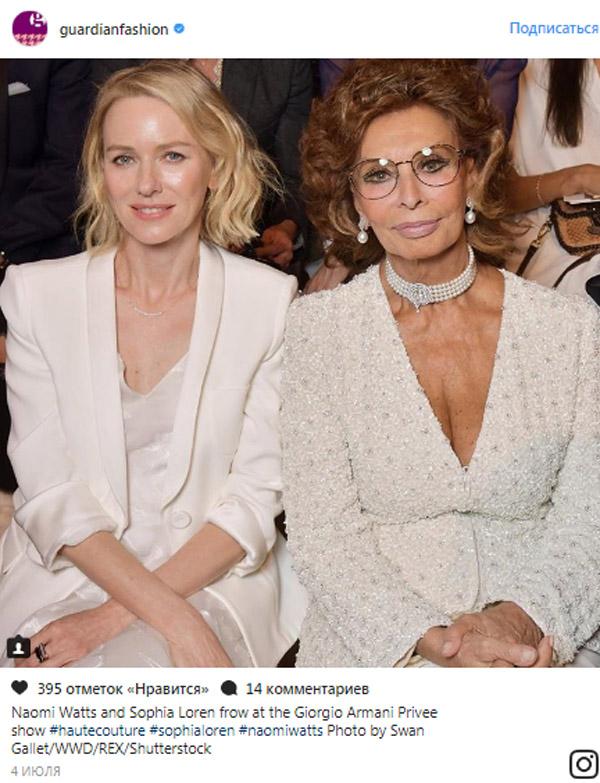 82-летняя Софи Лорен выходит в свет в декольте! Вот как это выглядит