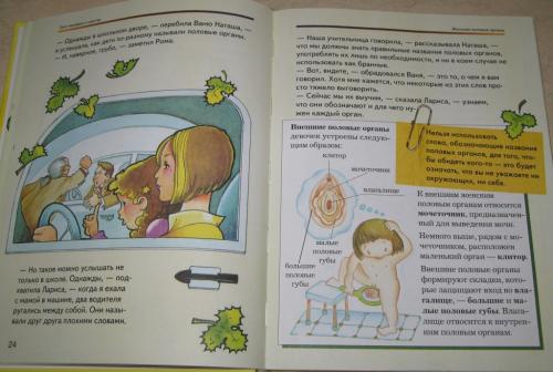 судьба. посмотрим что секс развод по русски сказку сна вам дом