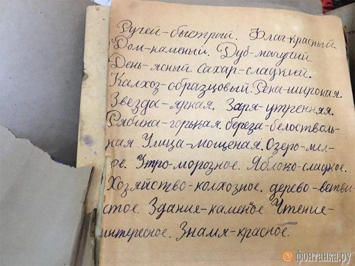 В санкт-петербурге в заброшенном доме нашли этот старый ученический портфель. Это просто сокровище!