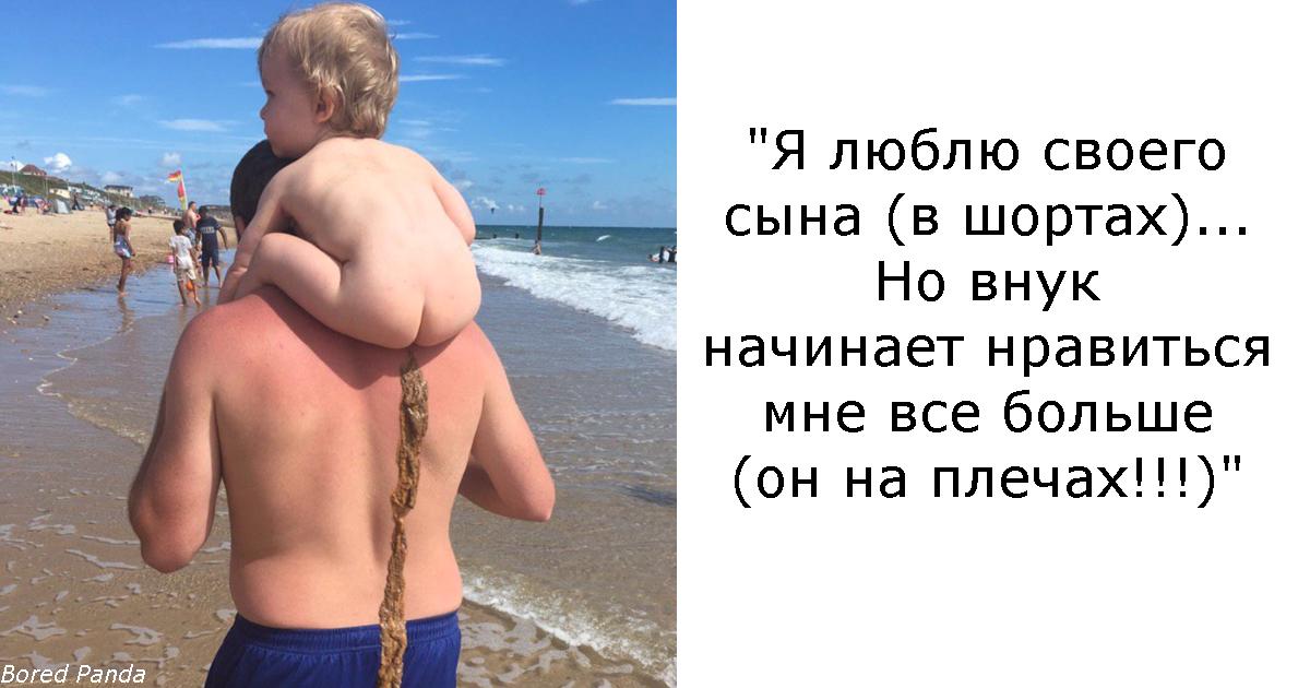 19 детей, которые плевать хотели на вашу ″идеальную фотосессию″