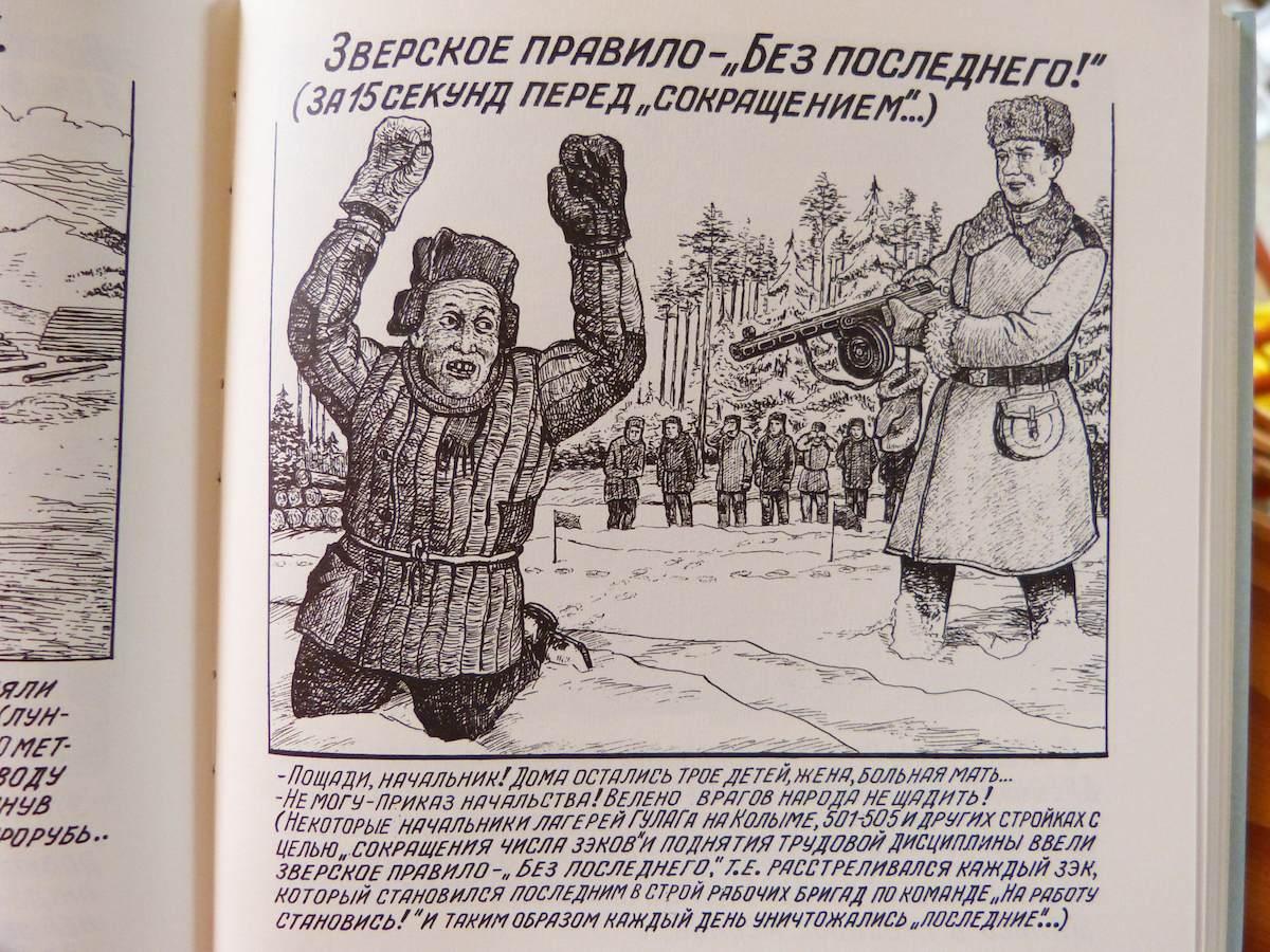 Бывший надзиратель ГУЛАГа нарисовал, что ЛИЧНО видел в советских лагерях