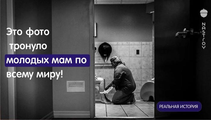 Это фото послеродовой реальности тронуло молодых мам по всему миру!