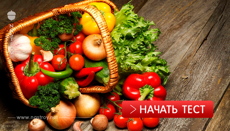 Тест на знание английских слов (фрукты и овощи)