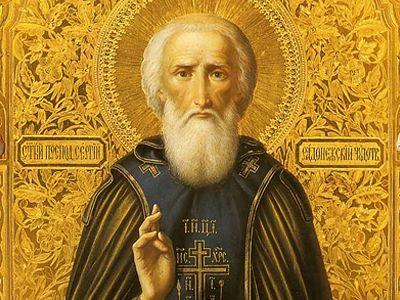 3 самые важные молитвы в День памяти преподобного Сергия Радонежского 8 октября 2018года