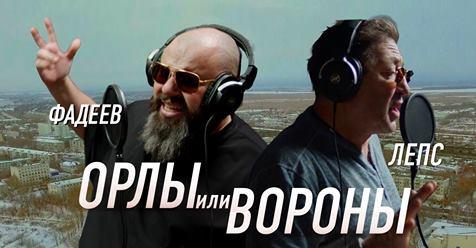 Прекрасный дуэт Максима Фадеева и Григория Лепса! Два гения спелись вместе…
