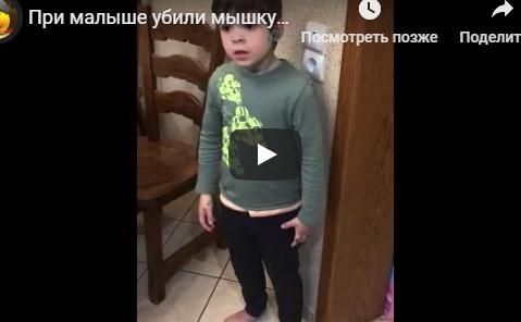 Мальчик ругает папу…Это видео всколыхнуло Сеть!