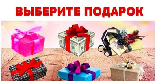 Тест: Выберите подарок и узнайте, какой сюрприз преподнесёт вам судьба в ближайшее время