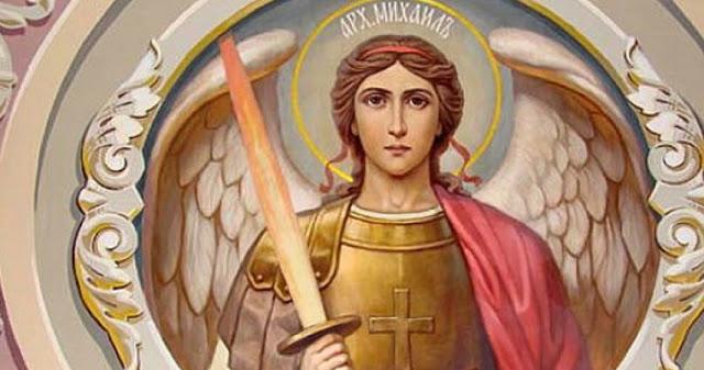 Узнайте, как вам может помочь архангел Михаил!
