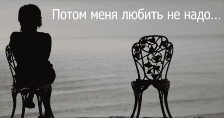 Сильно! Потом меня любить не надо