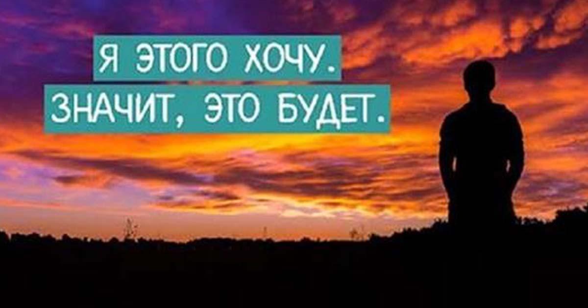 10 мотивационных цитат
