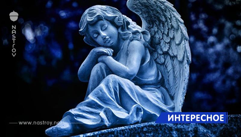Ангелы работают через нас, чтобы помогать другим!