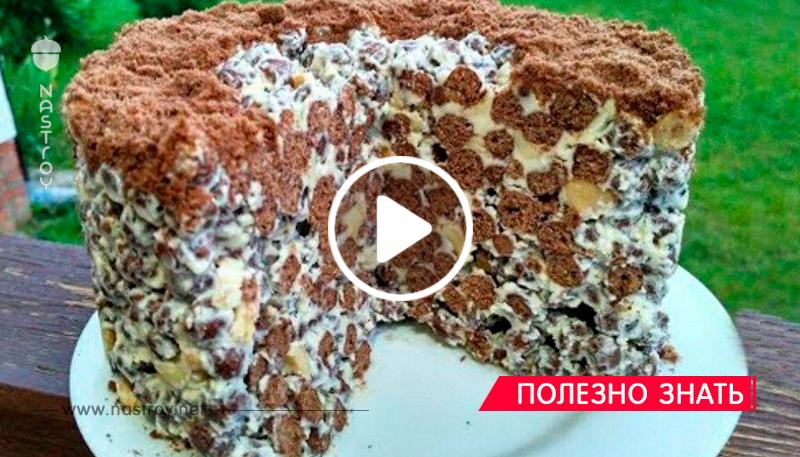 Рецепт хрустящего торта без выпечки, который можно приготовить за три минуты
