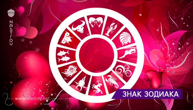 Эти 3 знака зодиака любят так, как никто другой во всей Вселенной!