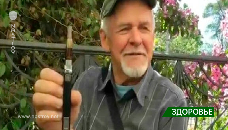 Этот мужчина вылечил 5000 людей от рака: рецепт, который убивает все типы опухолей за 90 дней