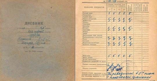 Дневник ученика 4-го класса за 1968-69 учебный год вдохновил Сеть
