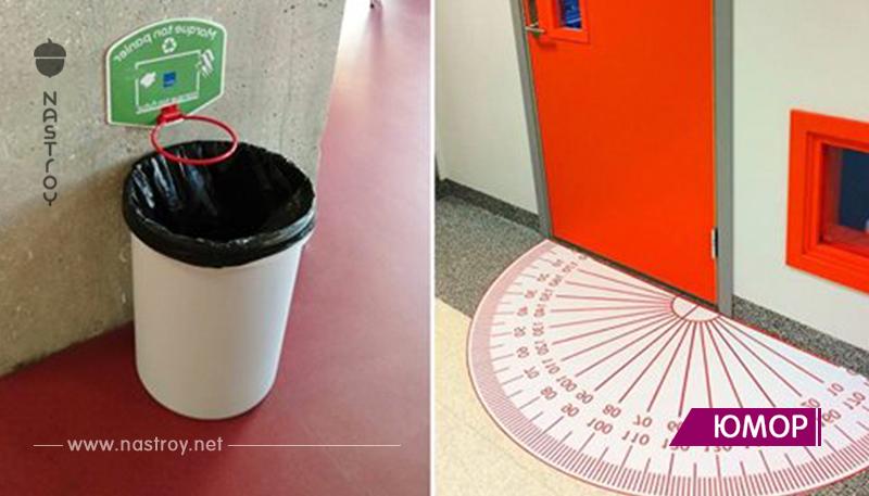 Гениальные школьные изобретения, которые стоит внедрить в каждой школе!