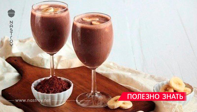 Вкуснейший шоколадно-банановый коктейль от кашля