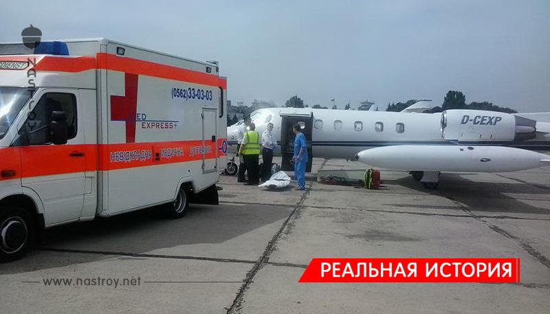 10-классник Богдан спас жизнь человеку на борту самолета