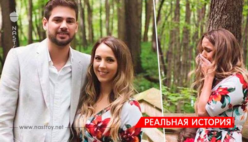 Мать-одиночка согласилась выйти замуж за парня, но не знала, что в тот день он сделает два предложения