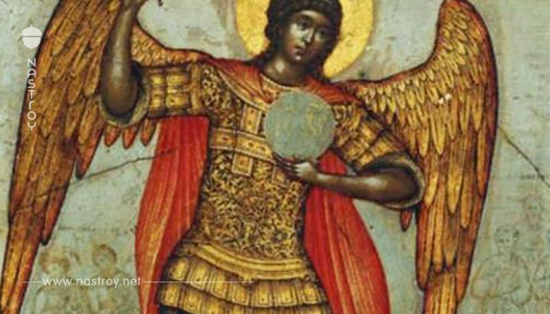 Сильнейшая защита: молитва Архангелу Михаилу