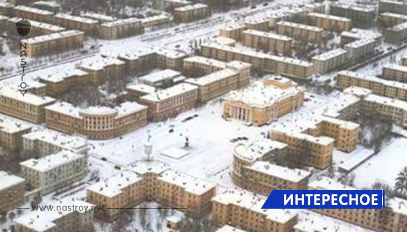 5 самых тайных городов во времена СССР