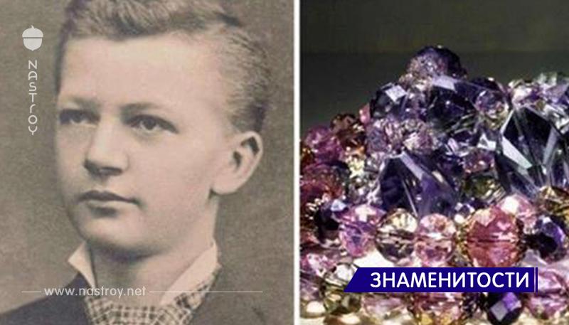 Забытая история: как блеск фальшивых драгоценностей Swarovski пленил мир и стал цениться наравне с алмазами