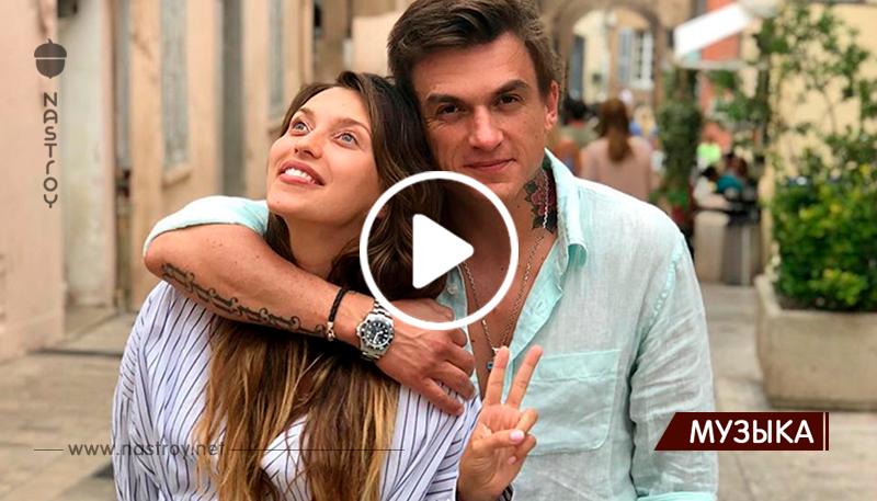 Тодоренко и Топалов сняли клип о своей любви и показали всем сына!