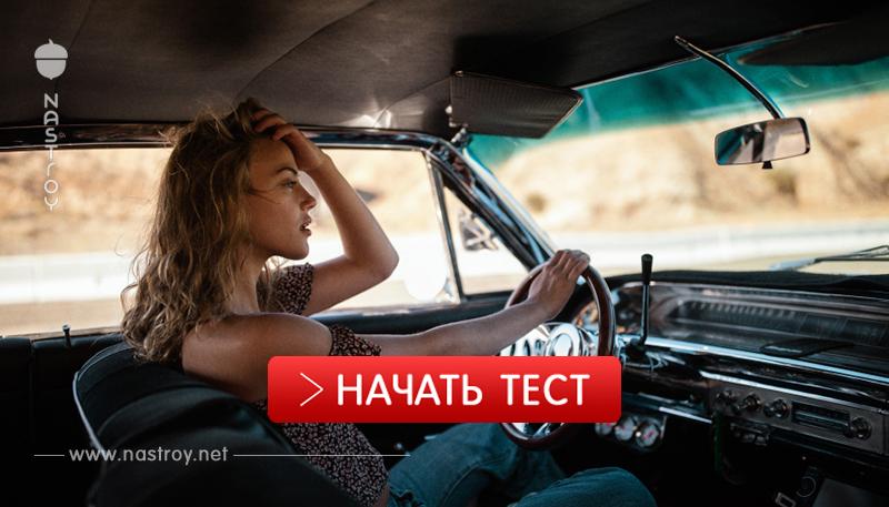 Узнай характер водителя по положению рук на руле