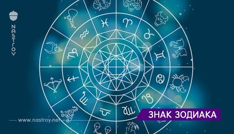 """5 самых """"сложных"""" знаков Зодиака"""