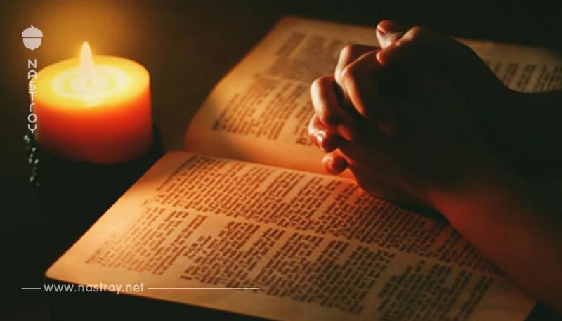 Сильная молитва для тех, кто хочет что то начать! Чтобы все получалось и удавалось наилучшим образом!
