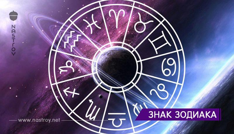 5 Знаков Зодиака, которым в апреле повезёт буквально во всем