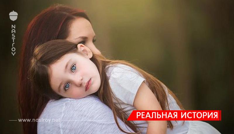 О том, как сильно мамы переживают за детей
