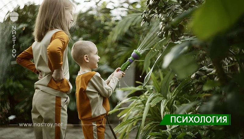 Два ребенка — два образа жизни