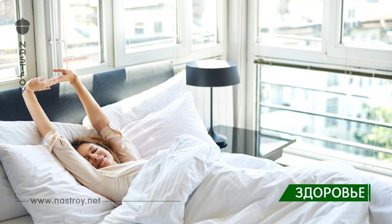 Как сделать зарядку прямо в постели
