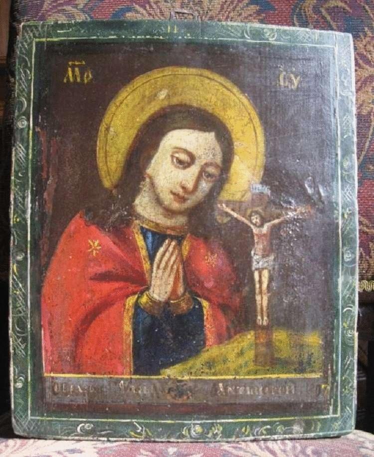 Икона Пресвятой Девы Марии, исцеляющая недуги и помогающая бедным