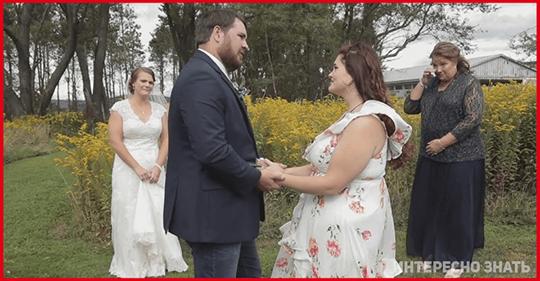 Свадебный подарок невесты настолько растрогал жениха, что он просто разрыдался на свадьбе