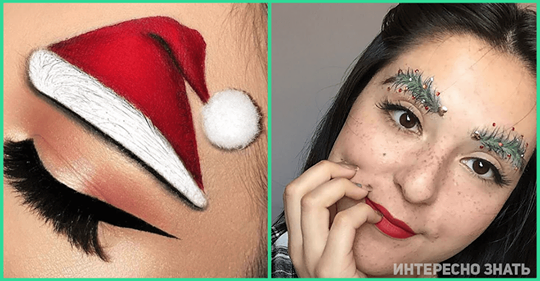 Топ 7 нелепых, но креативных идей для новогоднего макияжа