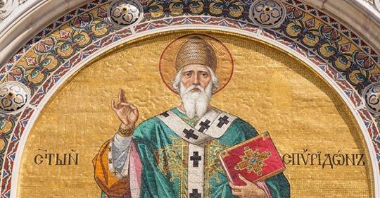 Молитва святому Спиридону о материальной помощи