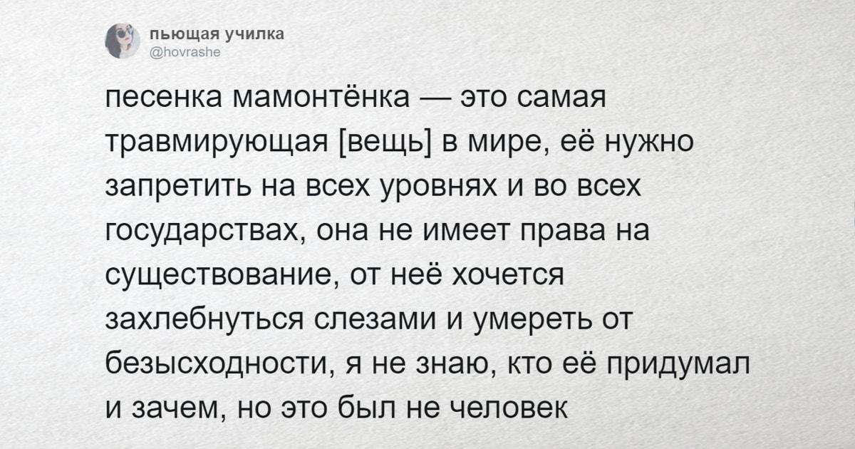 В Твиттере вспоминают о старых советских песнях из мультиков, и они доведут до слёз и детей, и взрослых