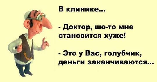 Одесские анекдоты, которые поднимут настроение каждому!