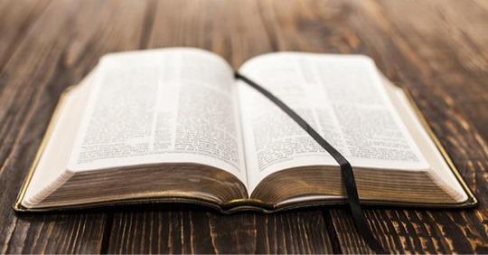 Совет из Библии по месяцу рождения