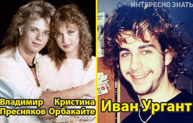 «Совсем молодые» Редкие снимки знаменитостей из 90 х