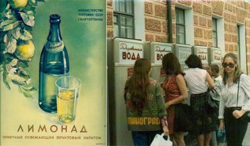Почему советские газировки казались такими вкусными: раскрываем все секреты