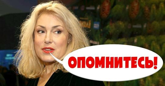 «Люди, опомнитесь!» Мария Шукшина заявила, что не верит в опасность коронавируса