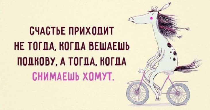 Несколько тёплых открыток — афоризмов о том, что счастливая жизнь — это просто!