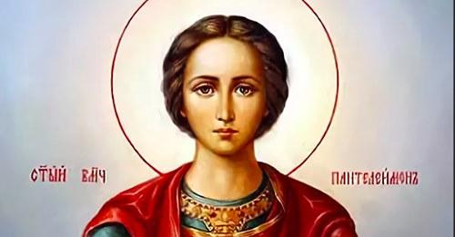 Сильная молитва о здоровье великомученику и целителю Пантелеимону