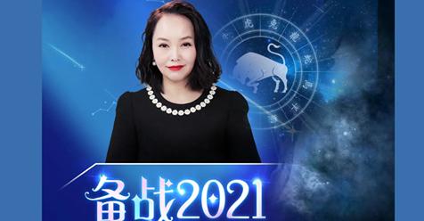 Астролог из Китая назвала знаки, которые разбогатеют в год Быка