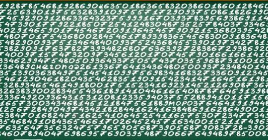Сможете среди цифр найти 2 спрятанных слова?