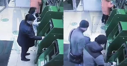Нагнулся поднять копейки, а потерял 150 000: мошенники отвлекли мужчину мелочью и обокрали