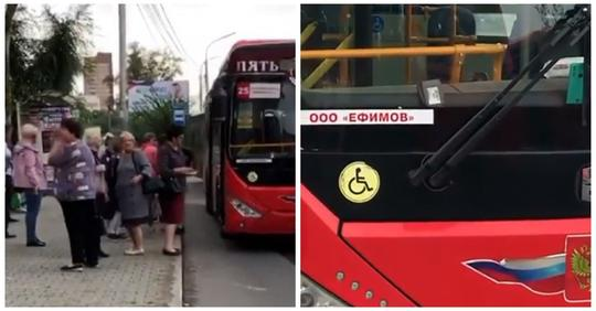 В Хабаровске водители автобусов выгнали пассажиров, чтобы помолиться